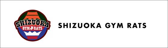 shizuoka gym rats