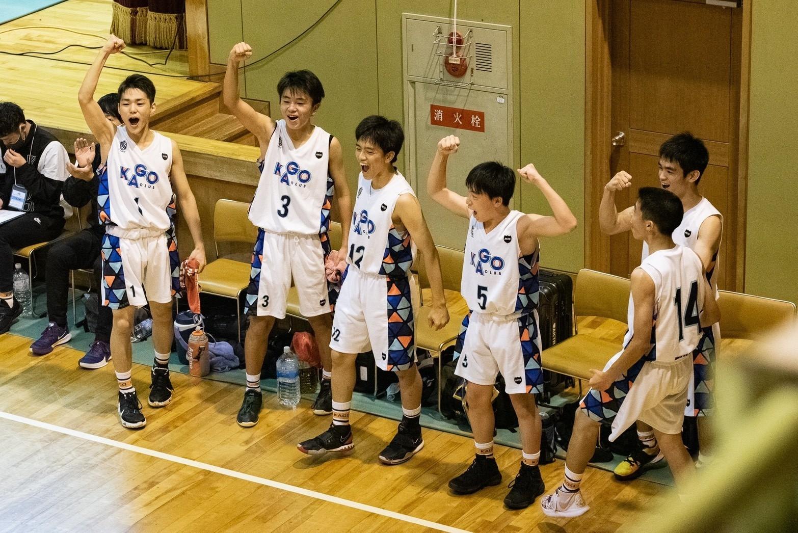 kago club fukuoka